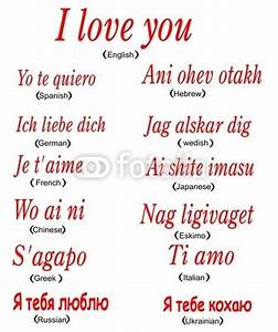 I Love You In Different Languages Tattoos | www.pixshark ...