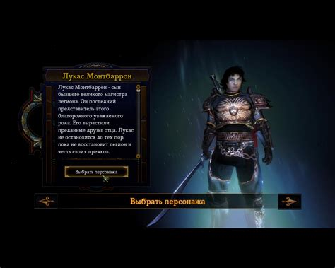 dungeon siege 3 torrent dungeon siege 3 4 dlc 2011 pc repack ckopo