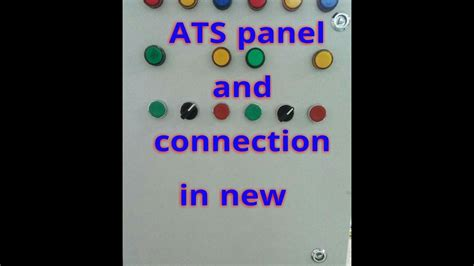 auto transfer switch ats working and operation