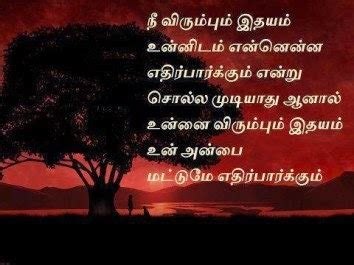 computer quotes  tamil image quotes  hippoquotescom