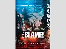 'Blame!' to be Screened at Annecy International Animation