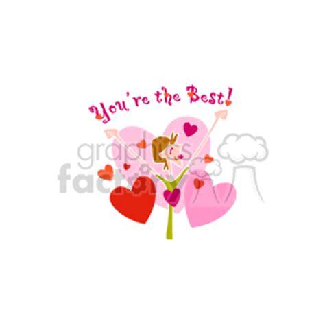 You Re The Best Clipart You Re The Best Clipart