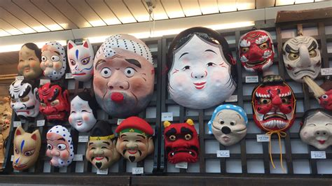 traditional japanese masks   piece  japans history