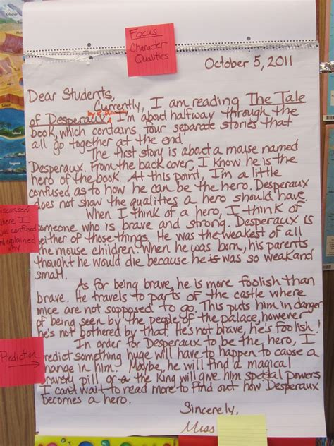 teaching  friends weekly reading response letters part
