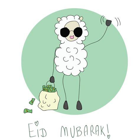 le blog eid stickers eid mubarak eid