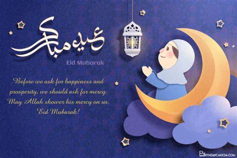 Vesak day singapore 2021 dates & buddhist. Best Eid Mubarak Greeting Card For 2021