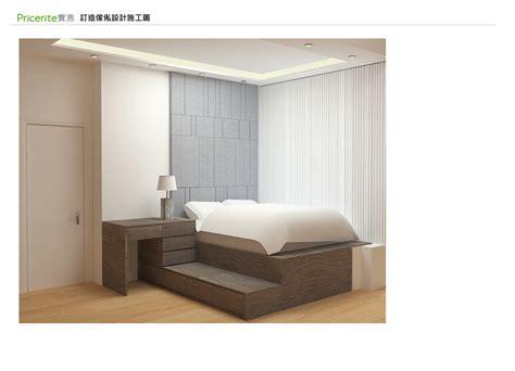 bedroom flooring alternatives to carpet 地台床
