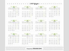 Hijri Calendar 1437 Vector Template Creadibcom