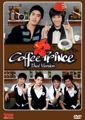 Coffee prince (2007) drama 2007 kdrama romance drama mystery drama online free. Coffee Prince Thai (2012) - MyDramaList