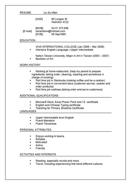 16346 resume for exles pin personal resumejpg on
