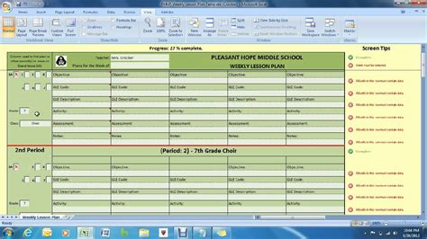 weekly lesson plan template youtube