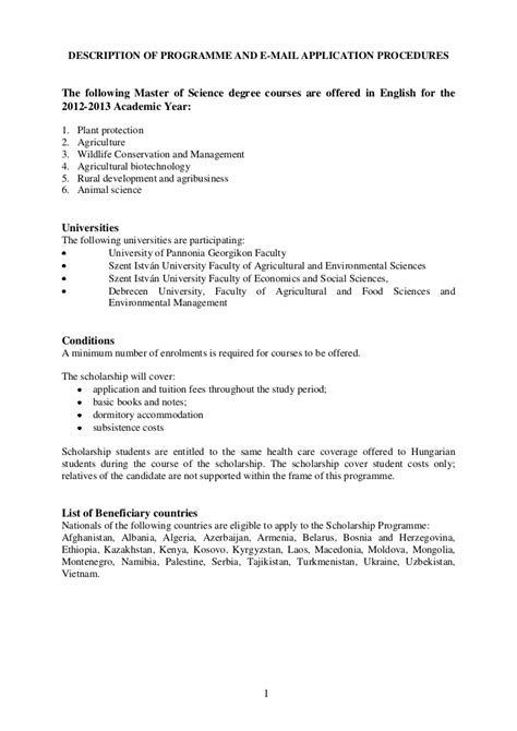 FAO scholarships 2012 - 2013