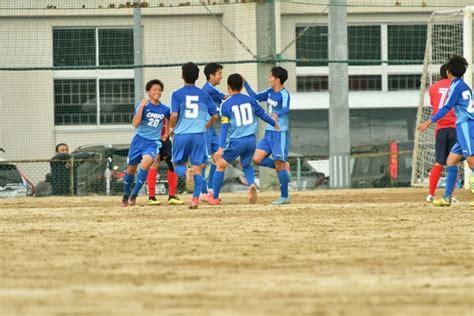 第 98 回 全国 高等 学校 サッカー 選手権 大会