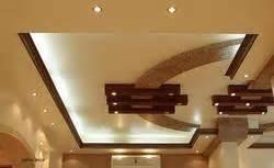 HD wallpapers living hall interior design