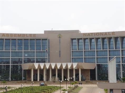 Panoramio - Photo of Assemblée nationale du Gabon