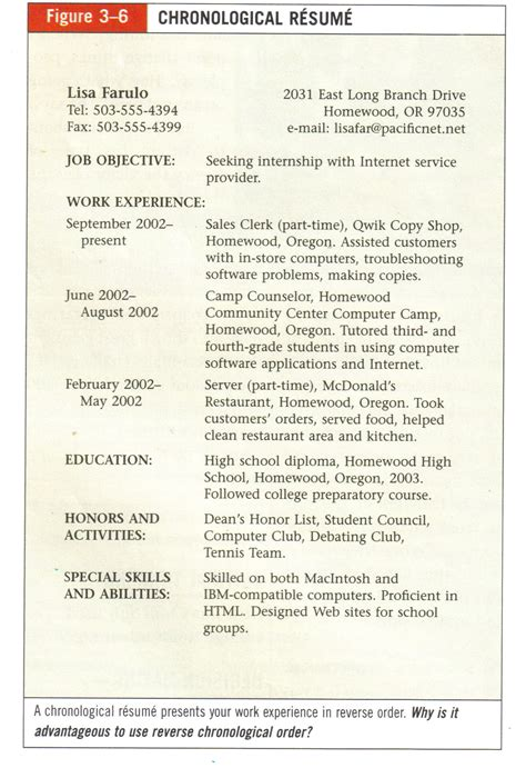 chronological resume exle sle 7