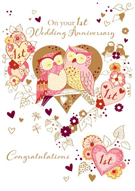 st wedding anniversary greeting card cards love kates