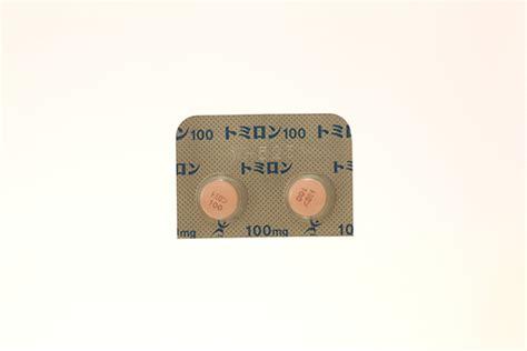 トミロン 錠 100