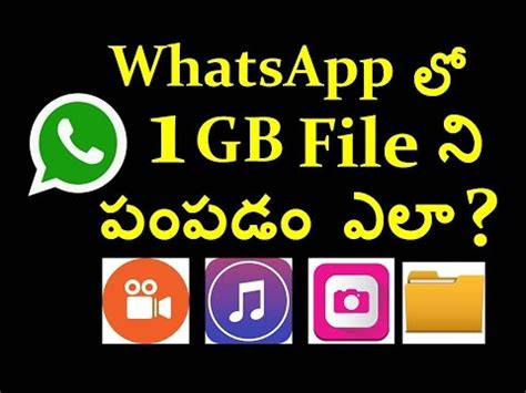how to send 1 gb file on whatsapp telugu