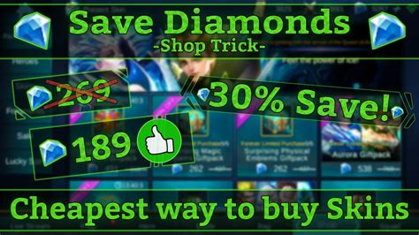 Save Diamonds On New Skins! [shop Trick