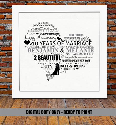 10th anniversary gifts personalized 10th anniversary gift 10 year wedding by blingprints