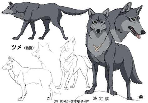 dessin de loup assis tobo 233