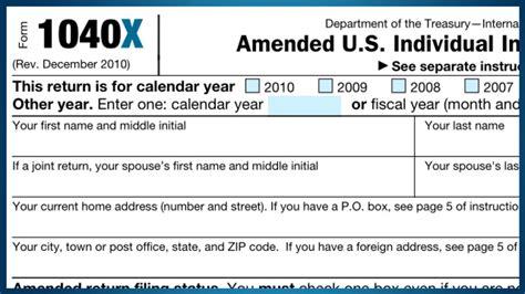 form   fix  amend   filed tax return