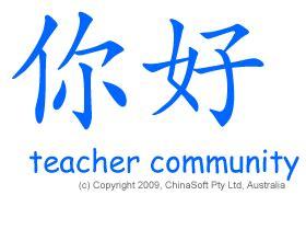 ChinaSoft Pty Ltd - Teacher