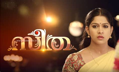 Seetha Malayalamdramacom