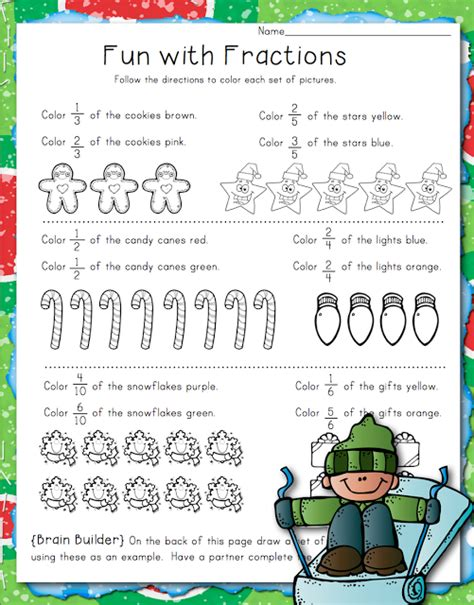 winter fraction printable classroom freebies