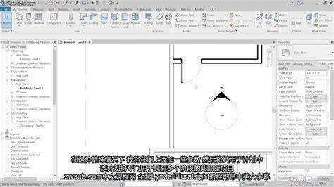 revit  interior design project management techniques