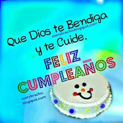 feliz cumplea 241 os tarjetas de felicitacion happy birthday