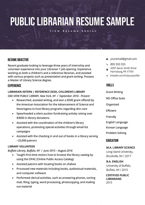 librarian resume sample writing guide rg