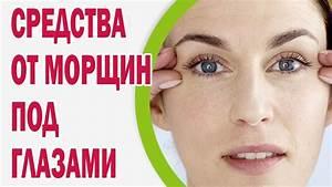 Клиник крем от морщин для лица