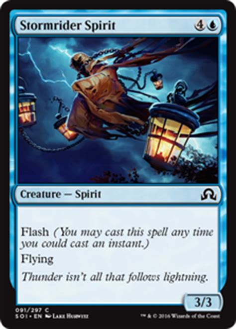 shadows over innistrad sealed deck is slow play silent