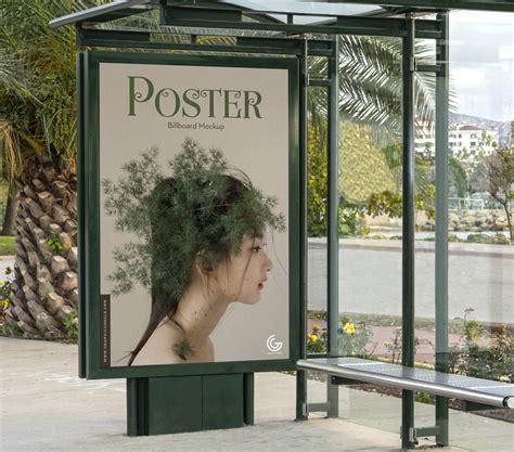 bus stop poster psd template bus stop billboard poster mockup psd template mockup