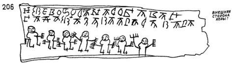 disegni   ragazzo del xiii secolo che scriveva sulla corteccia  betulla vanilla