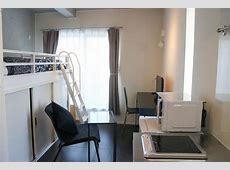 Tokyo's Smallest Studio Apartments Blog