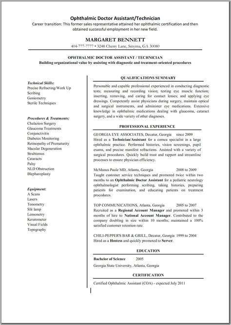 biodata format sle resume for customer