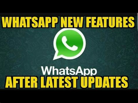whatsapp new features after update march 2017