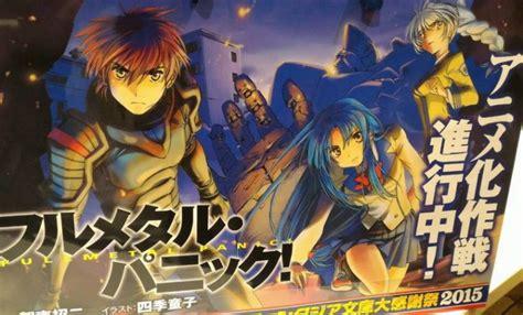 pengarang anime guilty crown metal panic series jurnal otaku indonesia