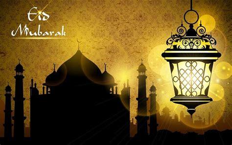 Eid Mubarak Images 2020, Eid Mubarak Photo, Eid 2020 Pics HD