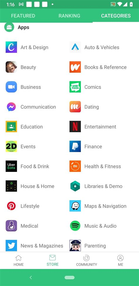 APKPure 3.17.19 - Download for Android APK Free