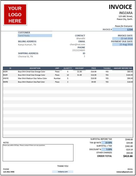 excel templates  small business inventory orders