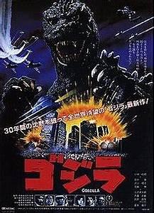 The Return of Godzilla - Wikipedia