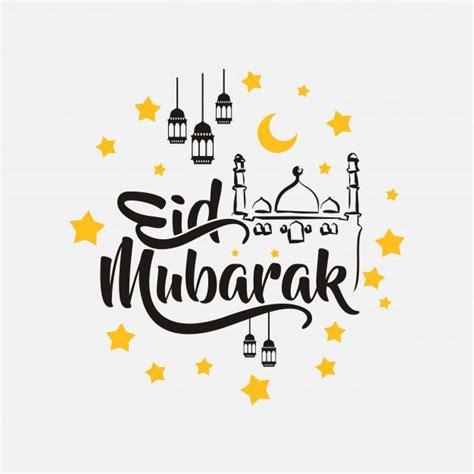 isolated calligraphy  happy eid mubarak seni islami