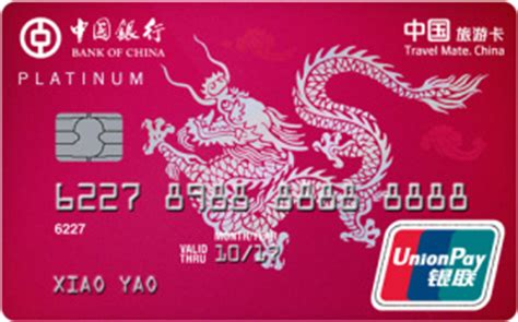 Boc Travel Card  Bank Of China @ Singapore. Car Insurance Companies Numbers. Internet Advertising Rates Tax Lien Research. Driver Scheduling Software Dr Forbes Dentist. Medical Assistant Website Adobe Sign Document. Most Affordable Pet Insurance. Corporations With Wellness Programs. Microsoft Access Project Management. Chrysler Dealership Indianapolis