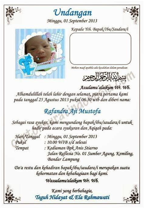 contoh  kata kata  undangan aqiqah artikel ampuh