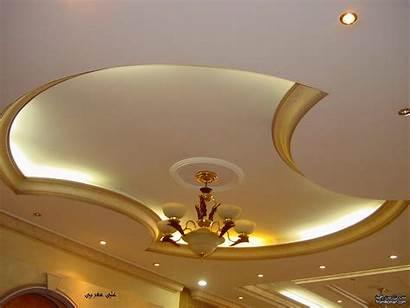 Ceiling Gypsum Designs Living Curved Pop False