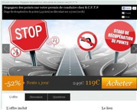 119 euros le stage de recuperation des points de permis pour les marseillais bons plans et astuces
